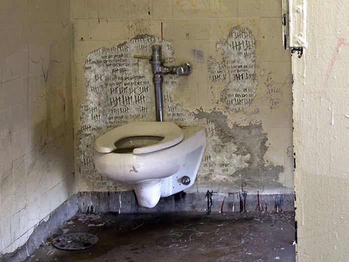 Dolores Park public bathroom (detail)